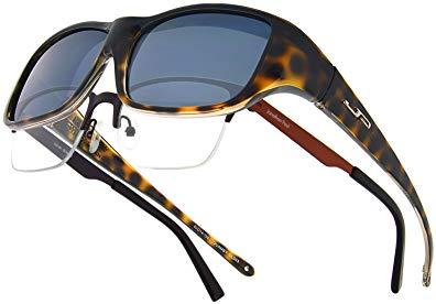 Quamby JP Fitovers - Cheetah - Grey Lens (QL003)